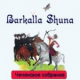 Barkalla Shuna (MP3)