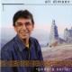 Ali Dimaev – Genera Serlo (MP3)