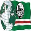 Stellungnahme der Tschetschenischen Jugendorganisation