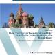 Der Tschetschenienkonflikt und die internationale Reaktion: Analyse eines vergessenen Konfliktes