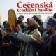Cecenska Tradicni Hudba – Traditionelle Tschetschenische Musik (MP3)
